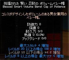 08_07_001.jpg