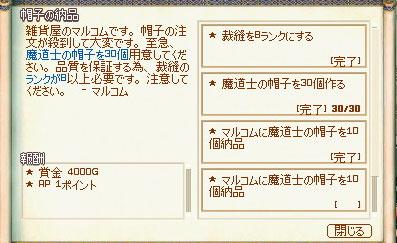 08_18_008.jpg