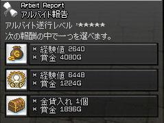 08_23_001.jpg