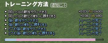 09_01_002.jpg