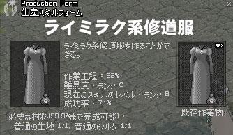 09_02_010.jpg