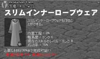 09_03_002.jpg