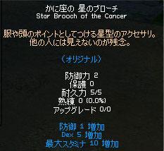 09_05_018.jpg