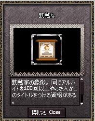 09_12_001.jpg