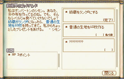 09_12_005.jpg