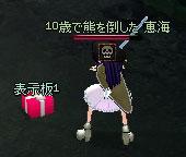 09_13_003.jpg