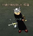 09_13_006.jpg