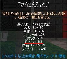 09_14_009.jpg