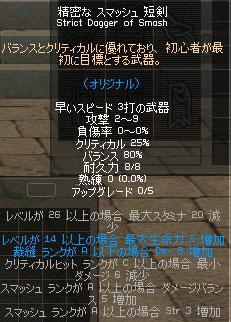 09_16_004.jpg