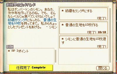 09_18_006.jpg