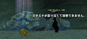 09_21_001.jpg