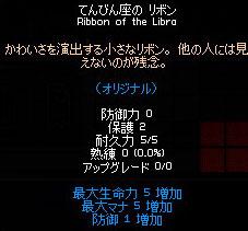 09_28_044.jpg