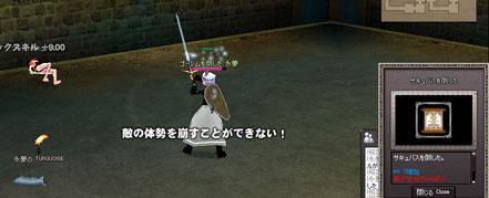 09_29_015.jpg