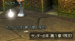 10_02_006.jpg