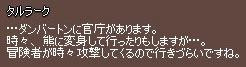 10_03_011.jpg