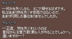 10_03_012.jpg