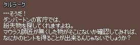 10_05_003.jpg