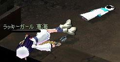 10_11_002.jpg