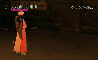 10_16_004.jpg