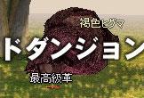10_19_010.jpg