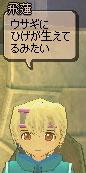 10_21_022.jpg