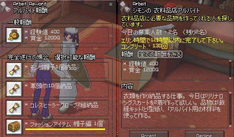 10_25_005.jpg