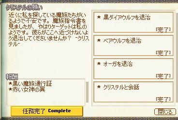 10_31_016.jpg