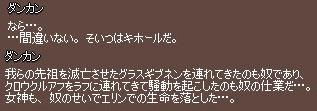 11_04_019.jpg