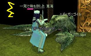 11_04_038.jpg