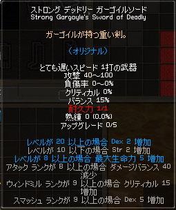 11_04_042.jpg