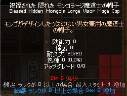 11_05_011.jpg