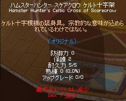 11_09_004.jpg