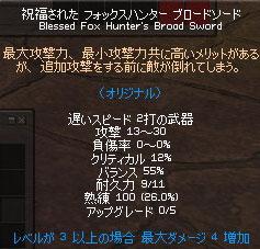 11_11_006.jpg