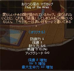 11_12_004.jpg