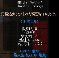 11_14_001.jpg