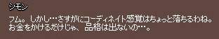 11_15_005.jpg