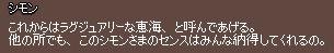 11_15_008.jpg