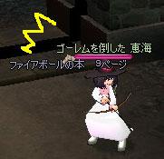 11_23_008.jpg