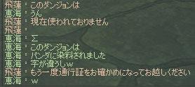11_25_006.jpg