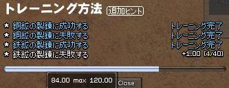 12_04_001.jpg