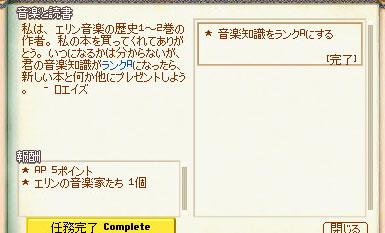 12_22_019.jpg