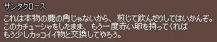 12_22_028.jpg