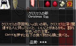 12_22_031.jpg