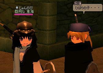 2006_04_10_025.jpg