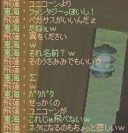 2006_04_14_020.jpg