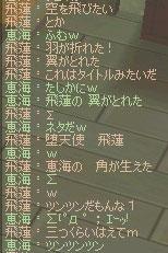 2006_04_14_021.jpg