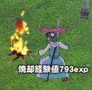 2006_04_16_005.jpg