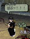 2006_04_16_016.jpg