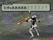 2006_04_17_014.jpg