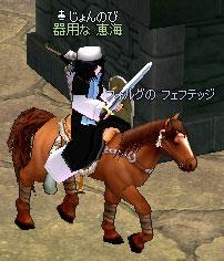 馬ぁ(*´д`*)